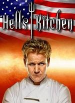 ведущие  шоу кулинарные