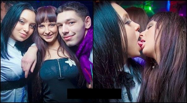 Валерия лесбиянка фото 3 фотография
