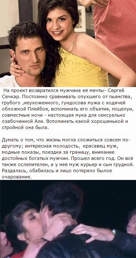 Илья секс с алианой