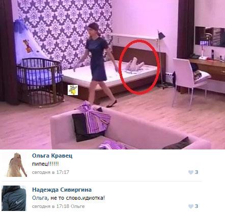 Юлия Ефременкова, скандальное видео из прошлого участницы ДОМ-2