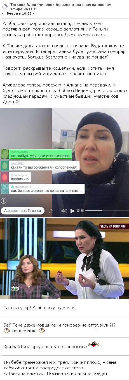"""""""ать¤на владимировна африкантова ковшик"""