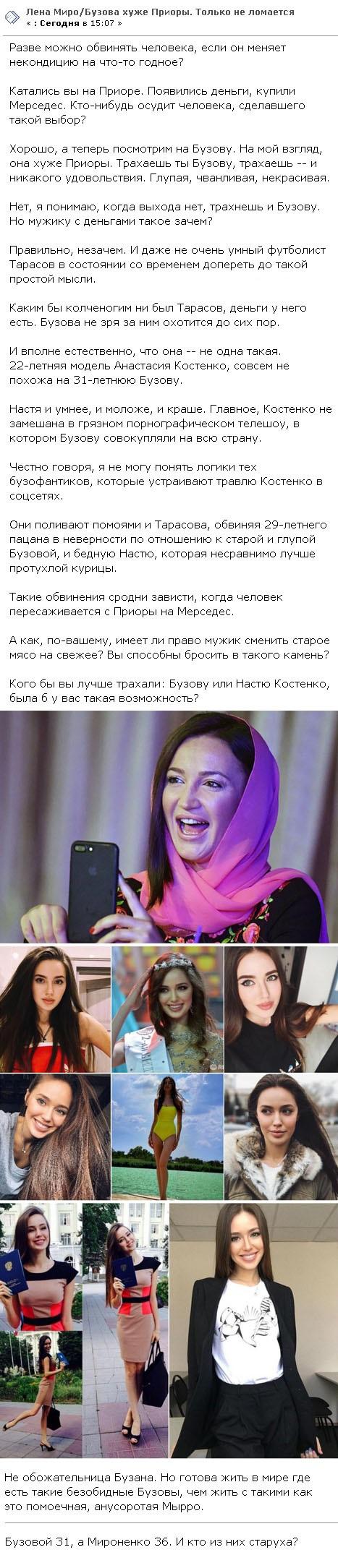 Голая Елена Летучая  смотреть фото Инстаграм и видео