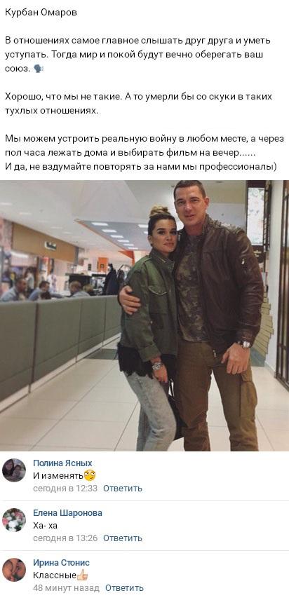 Ксения Бородина разводится с мужем из-за измены | StarHit.ru