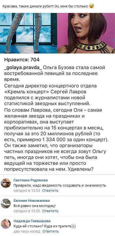 Ольга Бузова поцеловала Дмитрия Нагиева на красной дорожке