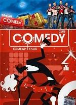 Камеди Клаб / Comedy Club (эфир 23.03.2018) смотреть онлайн