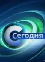 Сегодня новости на НТВ (эфир 06.01.2018) смотреть онлайн