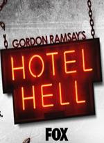 Адские гостиницы / Hotel Hell (4-й выпуск) смотреть онлайн