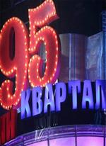 Вечерний квартал (эфир 09.08.2014) смотреть онлайн