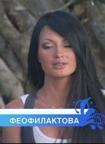 Женя Феофилактова и Миша Терехин – пара