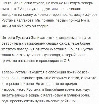 Рустам Калганов готов заменить Гобозову-старшую