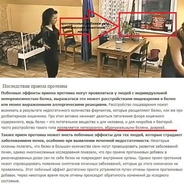 Метеоризм Никиты Кузнецова сильно обострился