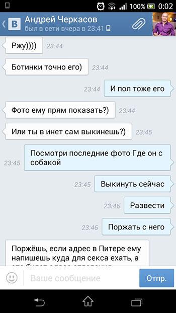 Андрей черкасов член