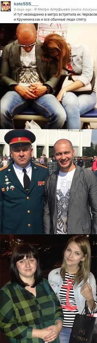 Андрей Черкасов и Анна Кручинина пойманы с поличным