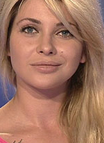 Елизавета Кутузова ушла с проекта