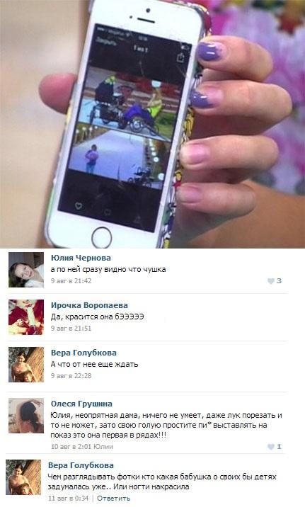 В интернете обсуждают облезлые ногти Татьяны Кирилюк