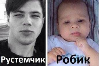 Сын Алианы Устиненко похож на её парня из Волгограда