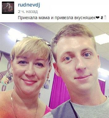 Либерж Кпадону негодует от возвращения Людмилы Валерьевны