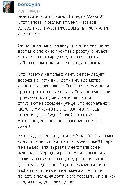 Сергей Ляпин вышел на свободу