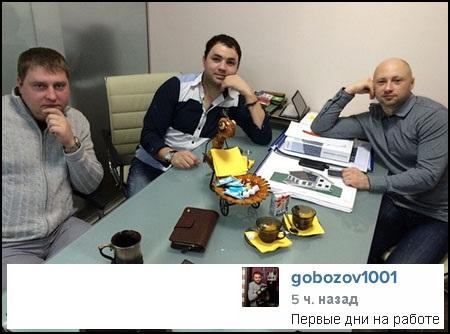 Триумфальное возвращение Александра Гобозова