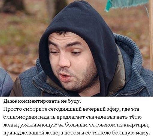 Слова Александра Гобозова стали дикостью для телезрителей
