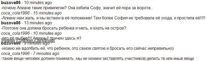 Ольгу Бузову призвали к ответу за поступок Алианы Устиненко