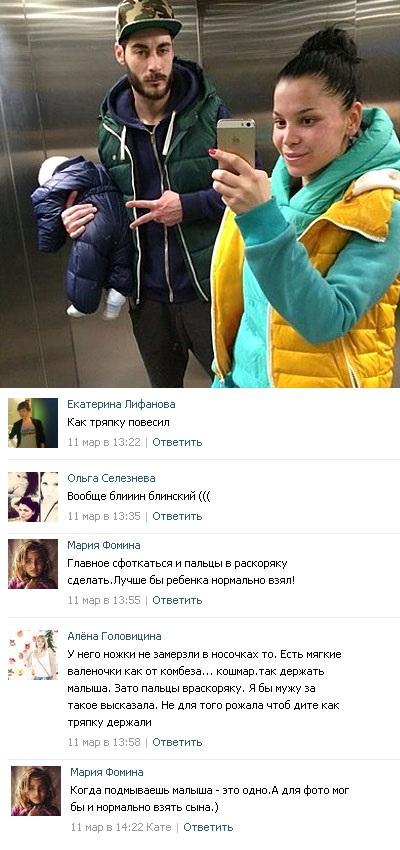 Тиграну Салибекову не простили такого обращения с ребёнком