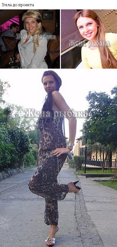 Найдены фото Эллы Сухановой до появления на проекте