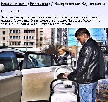 Дочь Элины Камирен вылитый Александр Задойнов