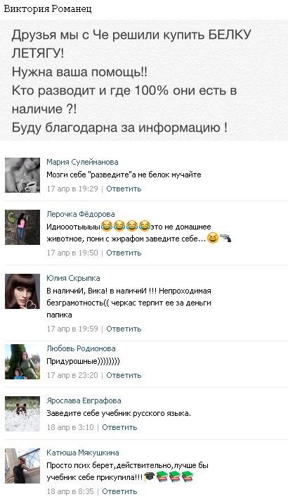 Виктория Романец и Андрей Черкасов удивили поклонников