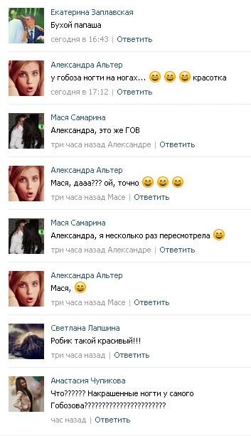 Александр Гобозов вышел пьяным на прогулку с сыном