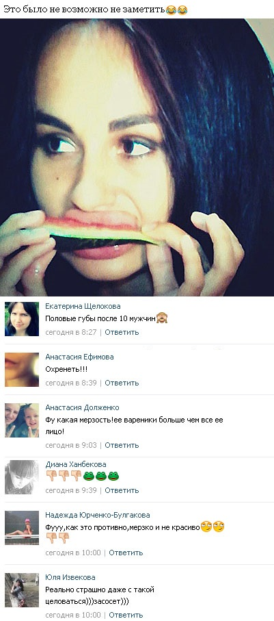 Неприятный кадр с Валерией Фрост обсудили в интернете