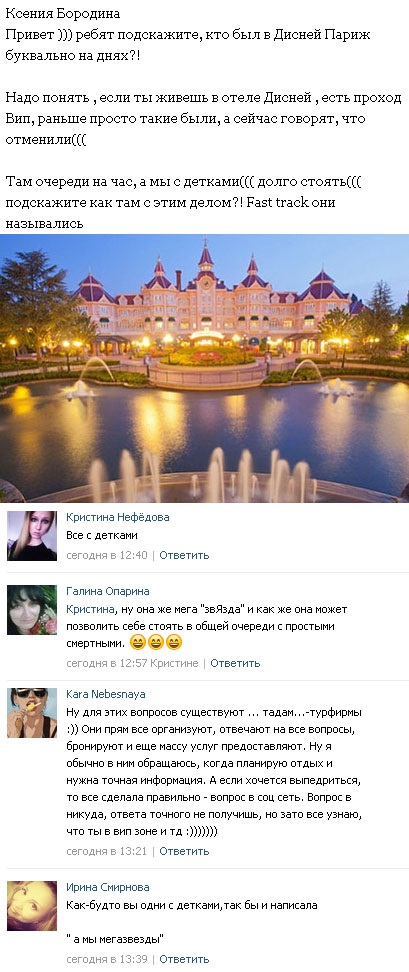 Всего один вопрос от Ксении Бородиной взбесил её подписчиков