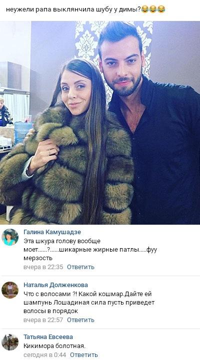Ольга Рапунцель похвасталась шубой, но всё внимание на её кошмарные волосы