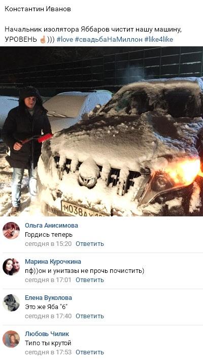 Константин Иванов не упустил случая опустить Илью Яббарова