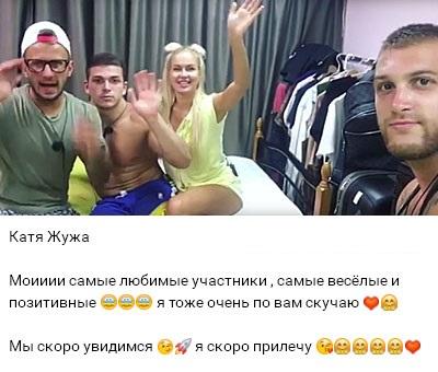 Поползли слухи об увольнении Андрея Черкасова