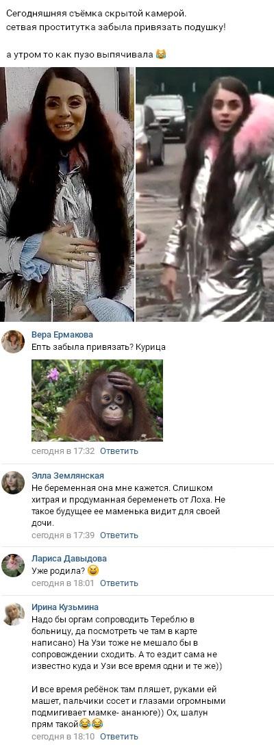 Ольга Рапунцель забыла привязать подушку к животу