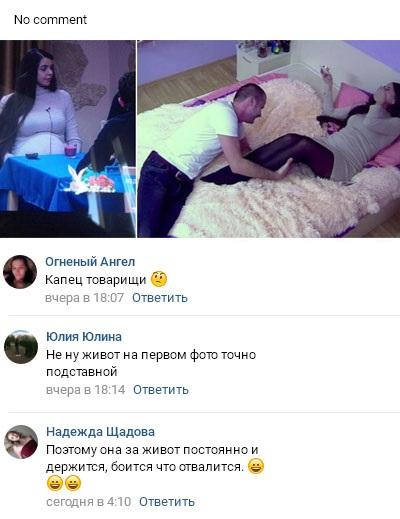 Ольга Рапунцель вновь спалилась со своим липовым животом