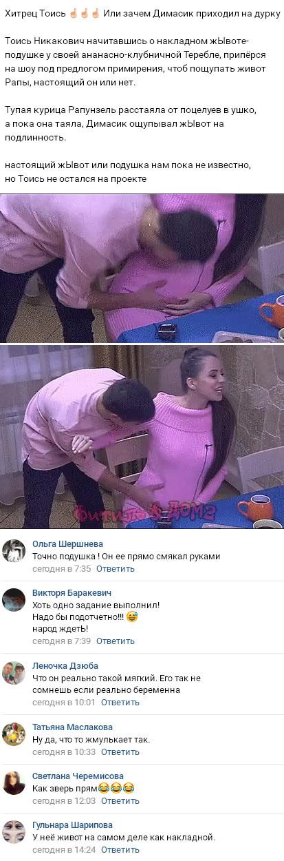 Дмитрий Дмитренко поспешно ретировался с проекта подальше от Ольги Рапунцель