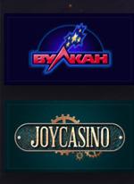Игровые автоматы онлайн с большими бонусами