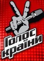 Голос страны 2018 Украина (эфир 25.02.2018) смотреть онлайн