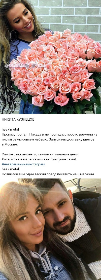 Никита Кузнецов и Дарина Маркина похвастались достижениями за периметром