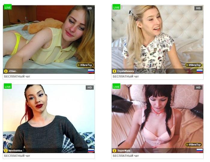 Видеочат онлайн в реальном времени с красивыми девушками
