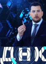 ДНК на НТВ 12.12.2018 смотреть онлайн