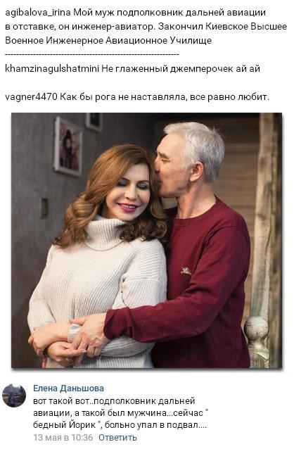 Ирину Агибалову вновь разнесли и опозорили за неопрятного мужа