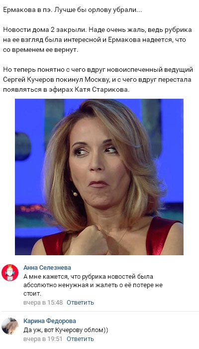 Сергей Кучеров был окончательно изгнан с телеканала ТНТ