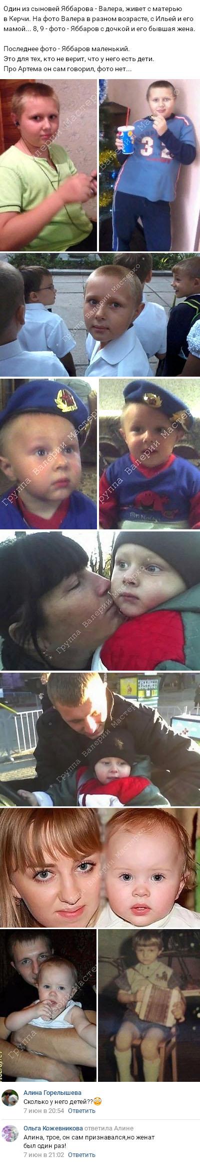 Фото всех брошенных детей Ильи Яббарова