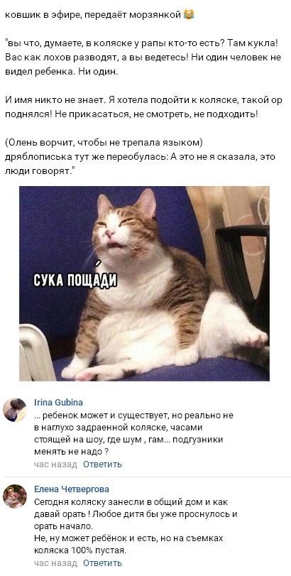 Татьяна Африкантова раскрыла страшную тайну Ольги Рапунцель