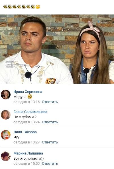Майя Донцова сильно перекачала губы