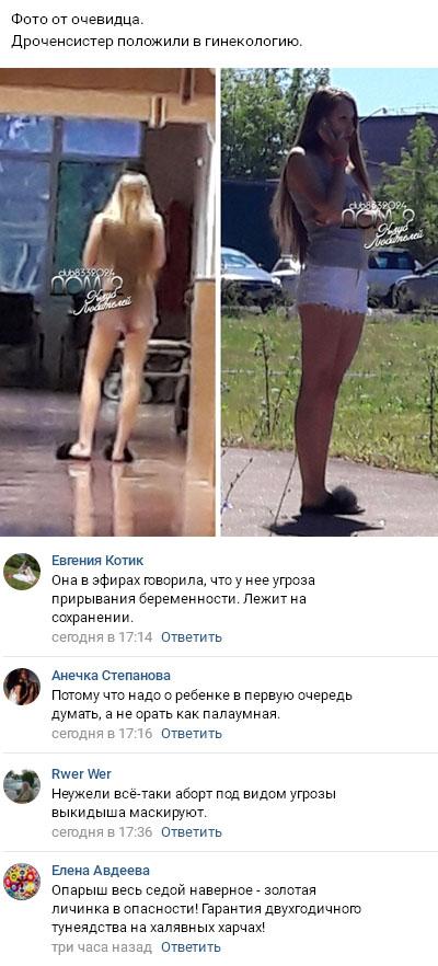 Пугающая информация для поклонников беременной Алены Савкиной