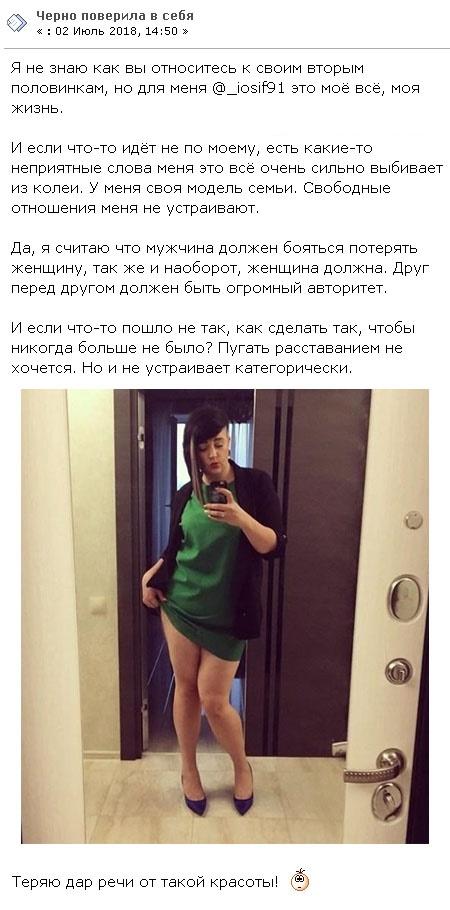 Первый эффект двухмесячной диеты Александры Черно